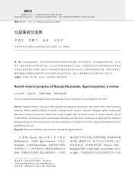 si鑒e axa recent research progress of pdf available