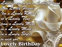 happy birthday wishes for best friend lovely birthday