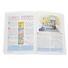 simple haggadah passover gifts judaica paperback artscroll youth haggadah