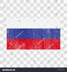 Colors Of Russian Flag Grunge Russia Flag Russian Flag Distress Stock Vector 569520481