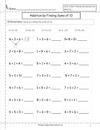 Aa Step 10 Worksheet Free Single Digit Addition Worksheets