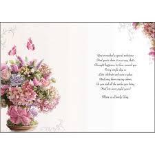 happy 75th birthday card female lady lovely verse luxury