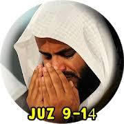 download mp3 al quran dan terjemahannya mp3 al quran dan terjemahannya offline apk download free apk download