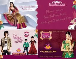 Inauguration Invitation Card Sample Grand Opening Invitation Card Photoshop Psd Template Free