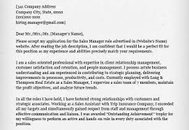 entry sales cover letter