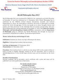 Resume Sample Undergraduate Student by Resume Modern Day Resume