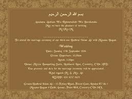 sukhmani sahib path invitation cards sikh wedding invitations birmingham infoinvitation co