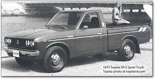 1982 Toyota Pickup Interior Toyota Compact Pickup Trucks Hi Lux And Tacomoa