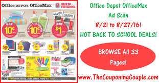 Office Depot by Office Depot Officemax Ad Scan For 8 21 To 8 27 16 Browse All 33