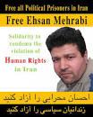 2010 ahmad gholami email directory - ehsan-mehrabi