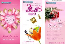 s day shopping 4 designer attractive woman s day shopping festival posters