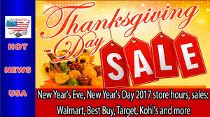 what to buy for new year new years day dillards new years day sale 2017 new years
