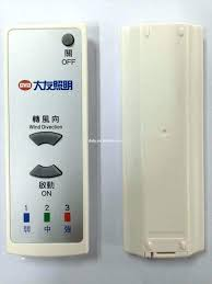 universal ceiling fan remote control replacement ceiling fan remotes replacement universal ceiling fan remote control