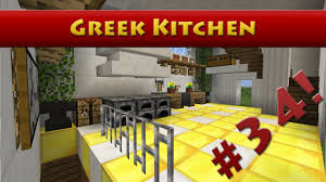 Kitchen Hd by Minecraft Tutorial 34 Greek House How To Build A Kitchen Hd