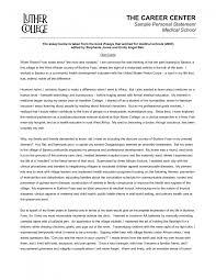cover letter examples of personal essays examples of personal