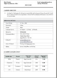 resume format pdf for pharmacy freshers resume sle resume for freshers pdf over and resume sles with free