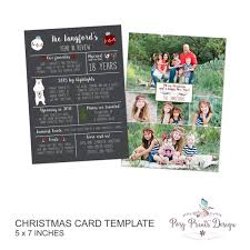 year in review christmas card year in review christmas card template 5x7 photo card