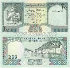 some of yemen u0027s money ray yemen pinterest