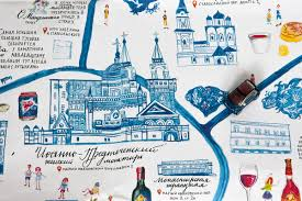 Moscow On Map Week In Russian Kitchen Eliseevsky Turns 115 U0026 Moscow Barhopping