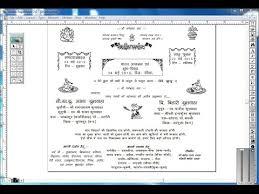 wedding card matter wedding card matter in pagemaker in