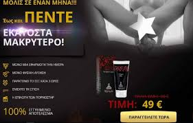 web mob titan gel cy gr cpl affiliate program cpa offer