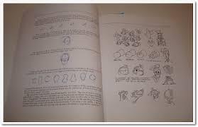 book review drawn 20 golden disney master