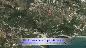Kefalonia Greece Map plot for sale near trapezaki beach kefalonia