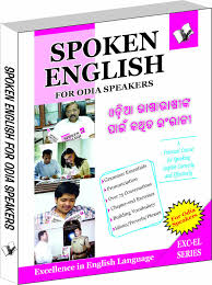 buy spoken english for odia speakers book online at low prices in