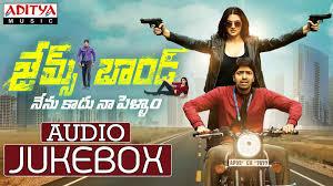 james bond film when is it out james bond telugu movie full songs jukebox allari naresh