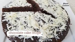 chocolate pound cake recipe easy moist chocolate cake afghan