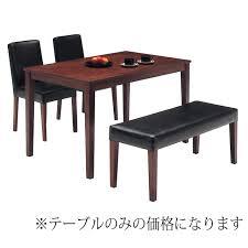 dreamrand rakuten global market dining table wooden