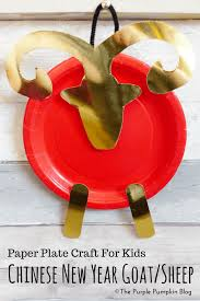 paper plate craft for kids chinese new year goat sheep