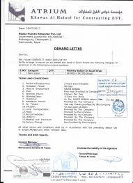 Employment Certification Letter Sample Visa Termination Letter Format Per Uae Labour Law Open Letter Sheikh