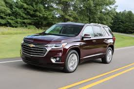exclusive the all new 2018 2018 chevrolet traverse pricing for sale edmunds