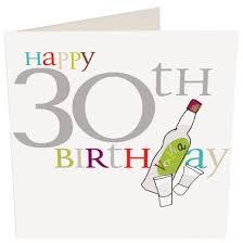 vodka bottle 30th birthday card design by caroline gardner 96