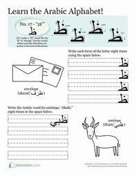366 best arabic worksheets images on pinterest learning arabic