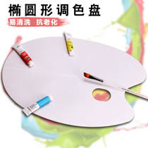 Toner Oval directory of palette shopping at englishtaobao net in global