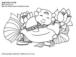 chinese fish coloring pages