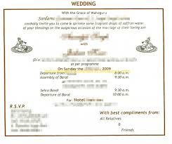 Sikh Wedding Cards Wording Sikh Wedding Card Matter Wedding Invitation Sample