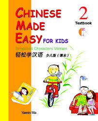 chinese made easy for kids workbook 2 china books