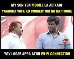Actor Memes - image result for tamil actor memes tamil memes pinterest memes