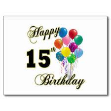 happy 15th birthday 14 the art mad