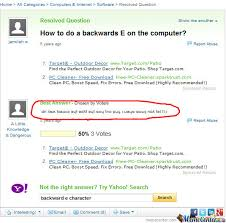 Yahoo Meme - trolling yahoo answers like a boss by bad1 meme center