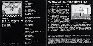 Super Mario Bros 3 Maps Game Sound Museum Famicom Ban Nd Super Mario Bros 3 Mp3