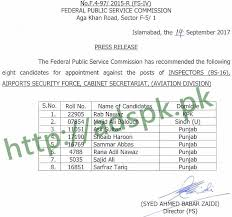 journalists jobs in pakistan airport security fpsc final results inspector asf f 4 97 2015 airports security