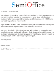 Electrical Resume Sample by Cia Electrical Engineer Cover Letter