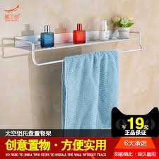 china bathroom tray china bathroom tray shopping guide at alibaba com