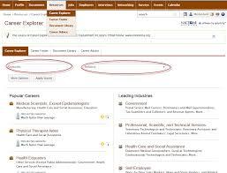 Resume Packet Resume Packet Sap Resume Ga Jobs