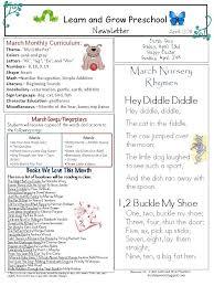 learn and grow designs website april preschool newsletter