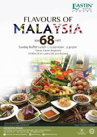 info cuisine flavours of malaysia sunday buffet lunch promotion 2018 at swez